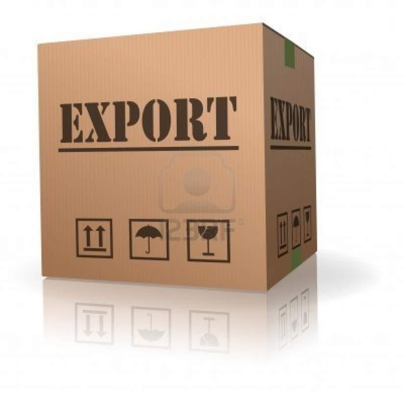 Заказать Международная доставка