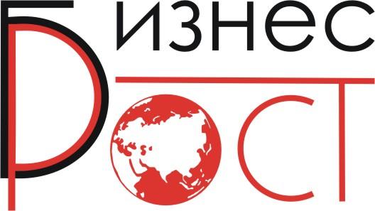 """Центр Организации Бизнеса """"БИЗНЕС РОСТ"""", ТОО"""