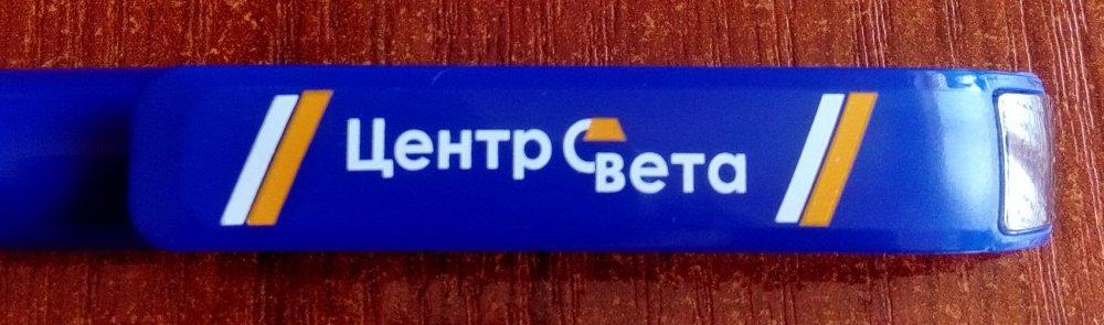 Нанесение логотипа на ручки и сувенирную продукцию