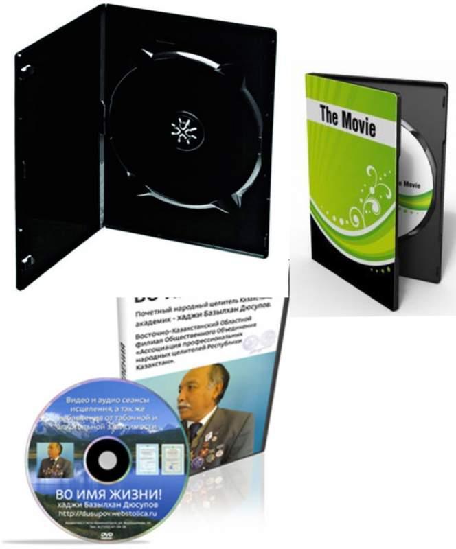 Печать на дисках в Алматы, тиражироване на дисках,нанесение на диски,печать на CD DVD дисках,тиражирование CD DVD дисков,запись,упаковка,печать обложек