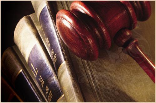 Order Registration of limited liability partnership