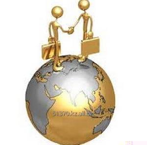 Заказать Определение характера финансовой устойчивости предприятия