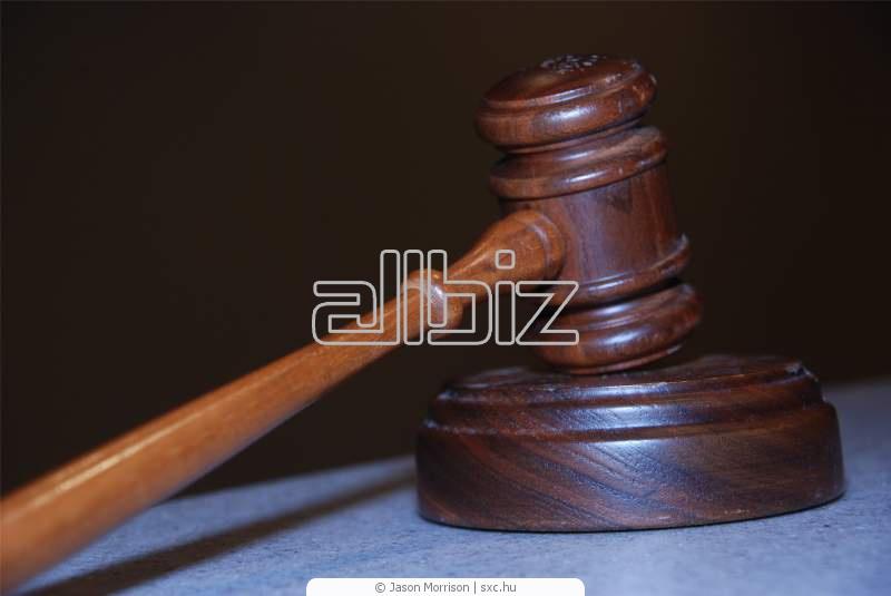 Заказать Адвокатские услуги, Услуги адвоката