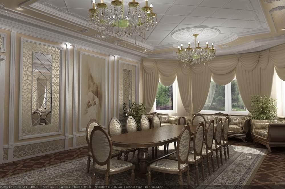 Order Interior design and exteriors