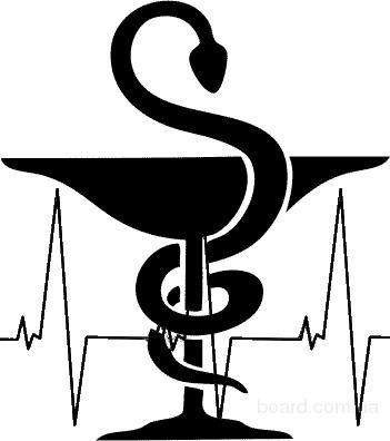 Заказать Сервисное обслуживание медицинского оборудования.