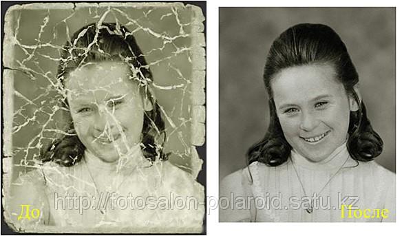 помогут редактирование старых фотографий в фотошопе как