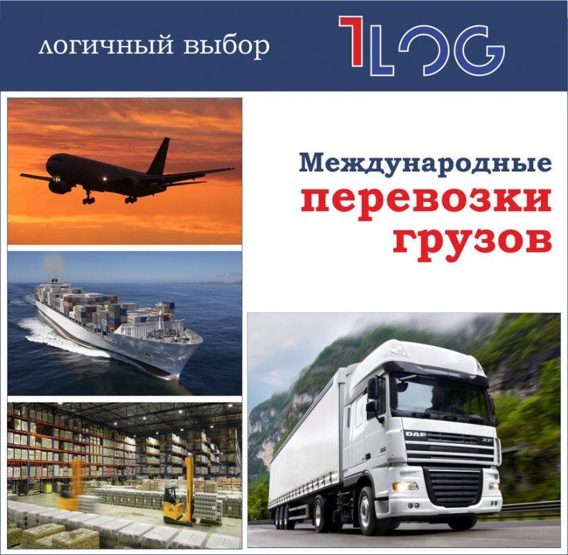 Вундеркинды международные перевозки грузов калькулятор смеси