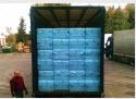 Заказать Автоперевозки грузов в Алматы