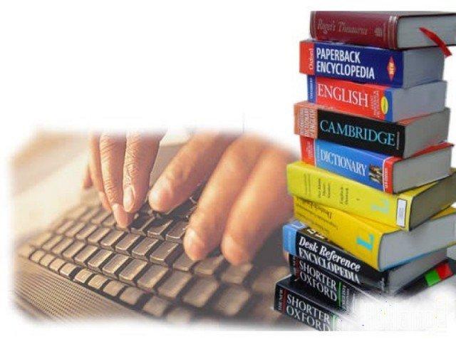 Заказать Перевод и нотариальное заверение с украинского языка
