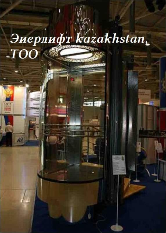 Заказать Монтаж и настройка лифтов (г. Алматы, Казахстан)