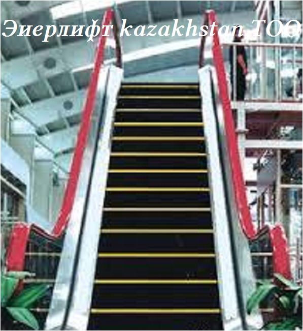Заказать Монтаж и настройка эскалаторов (г. Алматы, Казахстан)