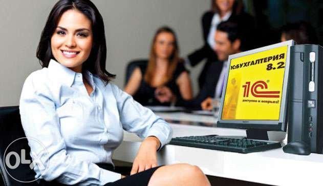 Заказать Индивидуальные бухгалтерские курсы