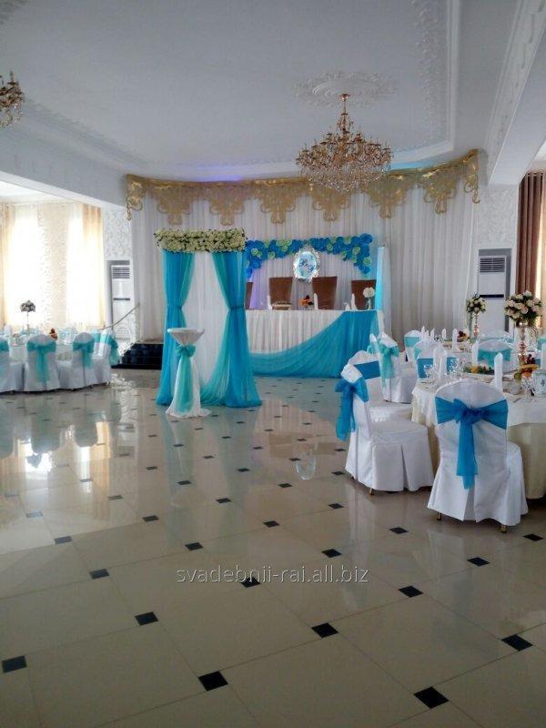 Заказать Свадебное оформление в г. Павлодар