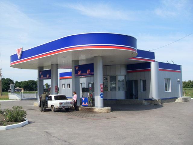 Заказать Описание:АЗС, Реализация дизельного и печного топлива, бензина марок Аи-80 и Аи-92.