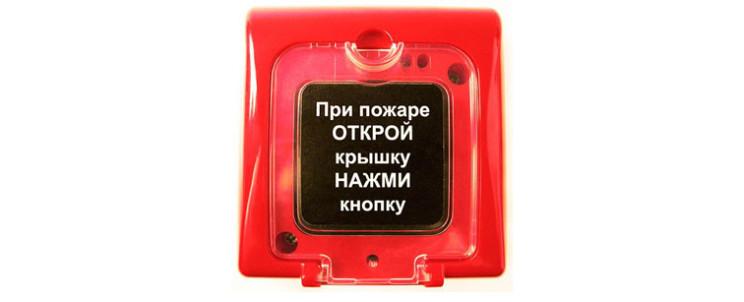 Заказать Монтаж охранной сигнализации