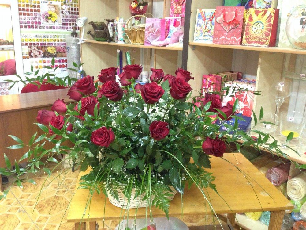 Заказать Служба доставки цветов