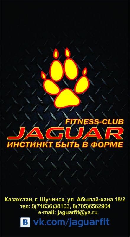 Заказать Фитнес-клуб