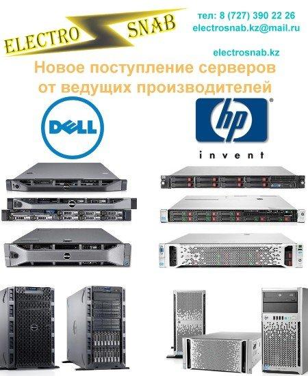 Заказать Серверы HP Dell от компании Electrosnab
