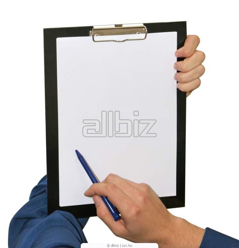 Заказать Подготовка документов для тендера