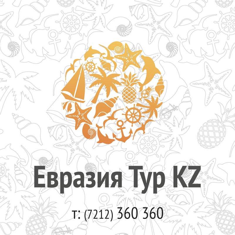 Заказать Туристическое агентство ТОО Евразия Тур KZ