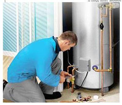 Монтаж, ремонт систем отопления и сантехнического оборудования