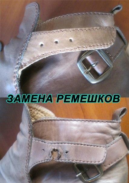 Замена резинок на ремешки 1 ш