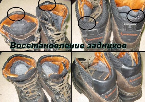 Замена внутреннего мягкого задника, зимняя обувь (пара)
