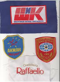 Заказать Дизайн шевронов в Алмате