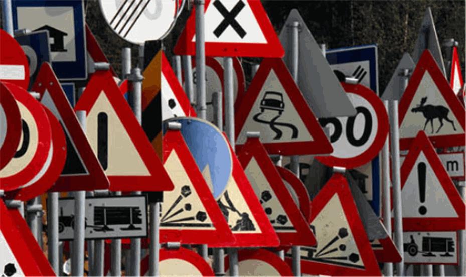 Заказать Производство дорожных знаков