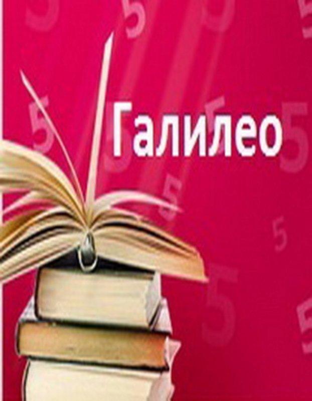 Дипломная работа на заказ в Караганде заказать в Астане Дипломная работа на заказ в Караганде