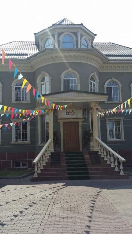 Order Private kindergarten in Almaty
