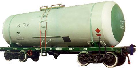 Заказать Услуги депо : ремонт вагонов-цистерн