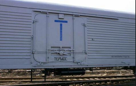 Заказать Переоборудование вагонов - грузовых вагонов рефрижераторных секций ЦБ-5 в вагоны ИВ - Термос.