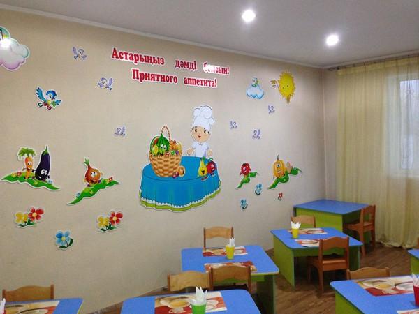 """Детский сад """"Балалар Әлемінде"""""""