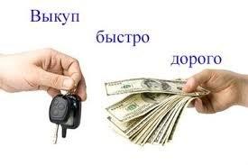 Заказать Деньги! деньги! деньги!