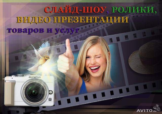 фильм из фотографий: