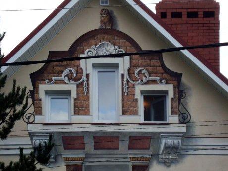 Order List of facades