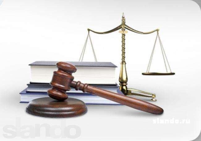 Заказать Народный адвокат