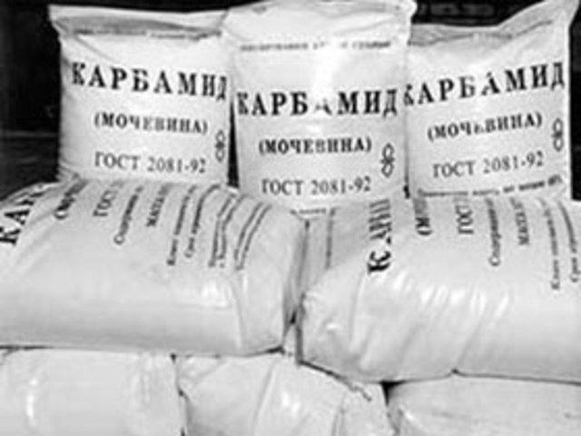 Заказать Поставка промышленных товаров из России(насосы, электродвигатели, электротехническое оборудование, промышленная химия, удобрение-кармабид(мочевина)).,