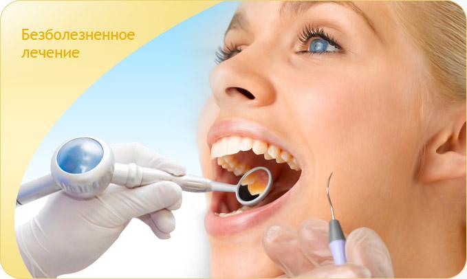 Заказать Лечение зубов Актау