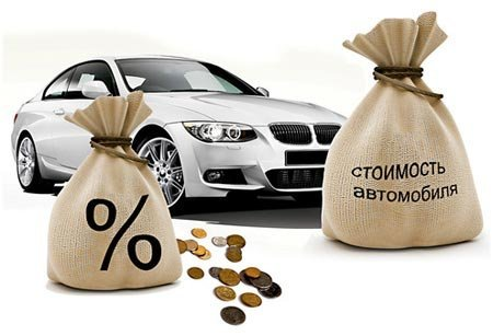 Автоломбард с правом вождения срочные деньги под залог земельного участка