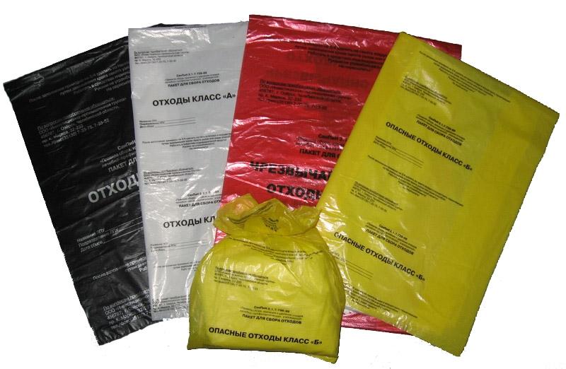Заказать Вывоз и утилизация медицинских отходов