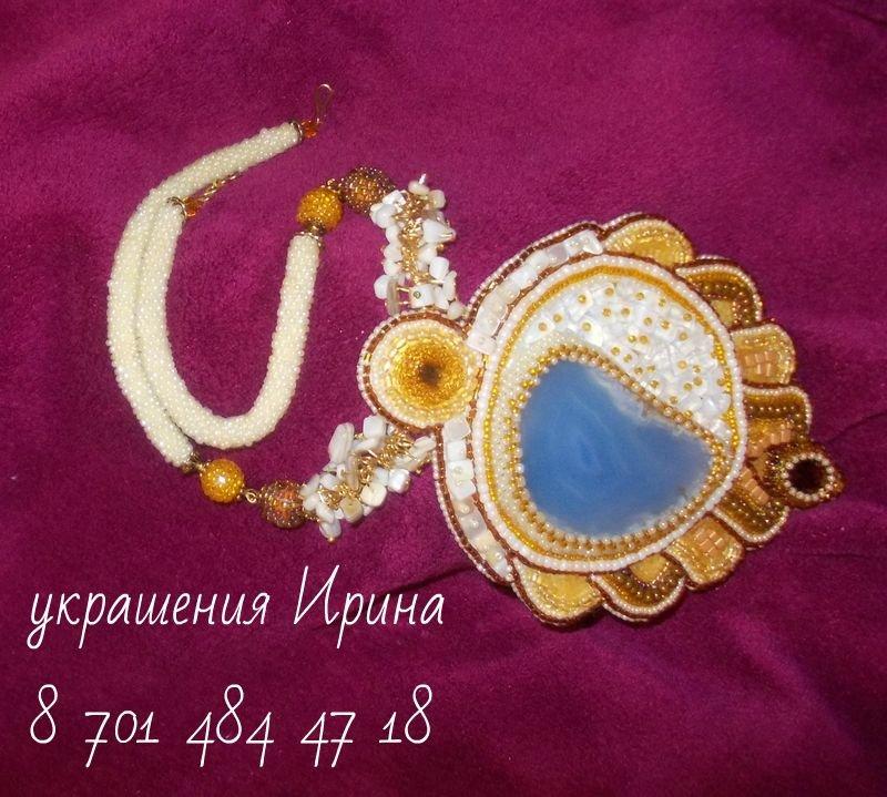 5a203bafb78b Эксклюзивные украшения из натуральных камней заказать в Алматы