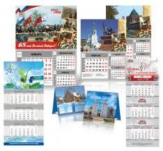 Заказать Услуги по изготолению календарей