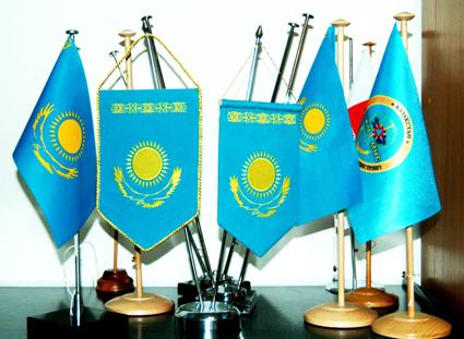 Заказать Услуги по изготовлению флагов