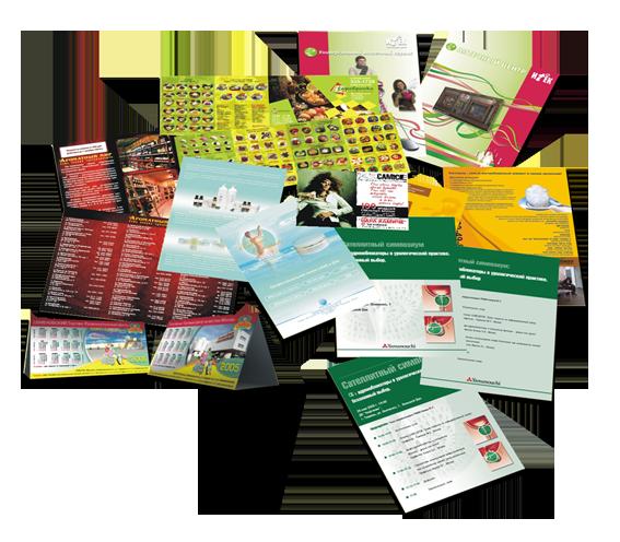 Заказать Услуги по печати визиток