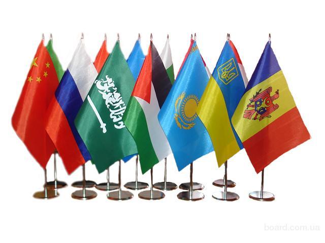 Заказать Изготовление флагов