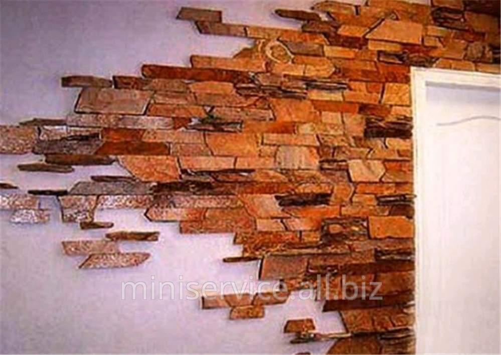 Заказать Отделка стен