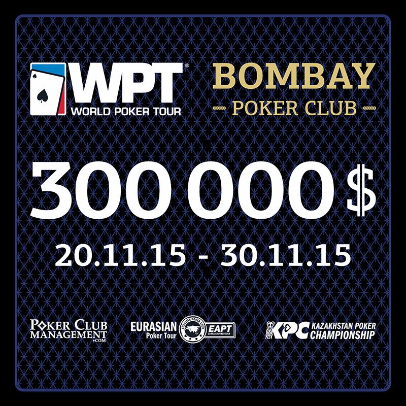 Заказать Bombay Casino Poker Club