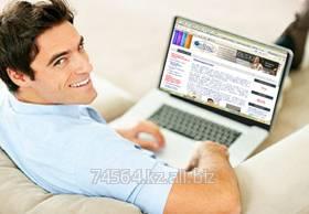 Заказать Профессиональное обучение иностранным языкам